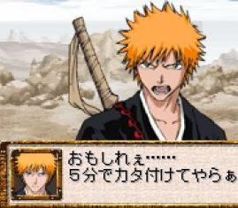 Bleach Advance - Kurenai ni Somaru Soul Society