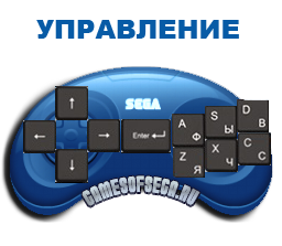 Джойстик Sega MegaDrive шестикнопочный онлайн